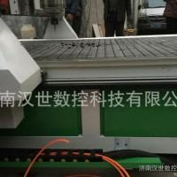 汉世高风冷主轴1325CNC数控木工雕刻机板式家具木门橱柜生产