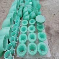 隆康 玻璃钢弯头玻璃钢三通玻璃钢变径玻璃钢管件生产厂家