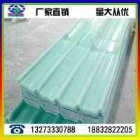 专业供应 玻璃钢瓦 玻璃钢采光瓦 玻璃钢产品加工