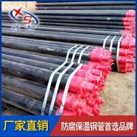 聚氨酯泡沫塑料预制保温管 聚氨酯复合保温管 保温管件(直管)