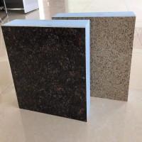 大理石保温装饰一体板 新型外墙保温一体板 一体板 外墙保温一体板 一体板厂家