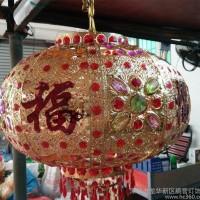 亚克力灯笼自动旋转中式红灯笼 喜庆阳台走廊吊灯手掌花灯笼