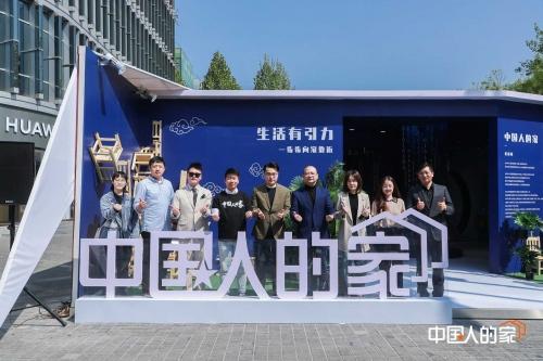 新国货凝聚家的力量老板电器缔造中国新厨房